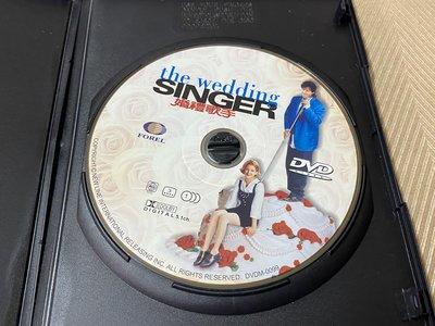 【李歐的二手洋片】片況幾乎全新銷售版黃金版 婚禮歌手  DVD 有特別收錄下標就賣