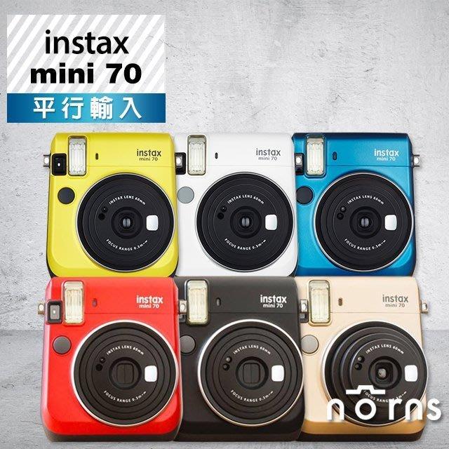 Norns 免運【富士mini70 平行輸入】保固一年 Fujifilm instax mini70 拍立得相機  冰島