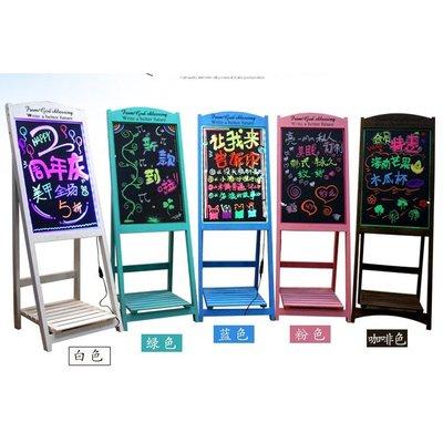 YT精品 展示牌店鋪門口手寫看板發光字招牌門頭LED螢光板立式電子黑板