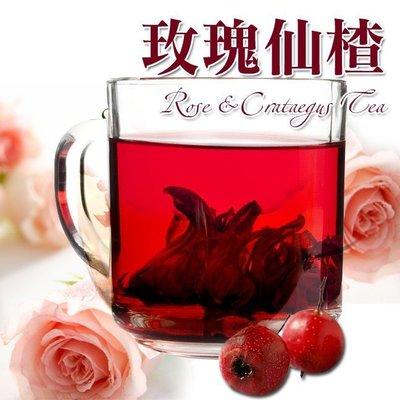 玫瑰仙楂茶包 花草茶 茶包 1包(20小包) 玫瑰花+仙楂與陳皮、洛神 現貨 養顏美容 現貨 【全健健康生活館】