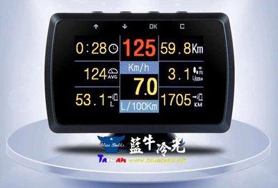 【藍牛冷光】OBD BOSS 彩色版行車電腦 ALTIS YARIS FIT CRV FOCUS MAZDA3 WISH