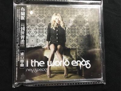布蘭妮Britney 2011 Till The World Ends 台灣版(全新)單曲。