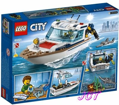 JCT LEGO樂高—CITY 城市系列 60221 潛水遊艇