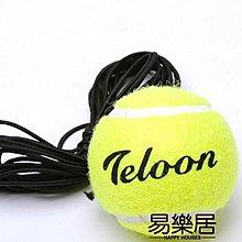 [免運]天龍帶線網球 單人網球訓練器帶繩回彈常規網 「粉色世家」