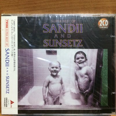 CD Sandii And Sunsetz Twins Super Best Of Sandii And Sunsetz (OBI) (Japan) (100%