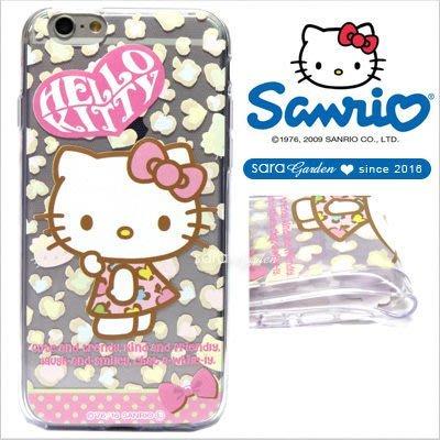 官方授權三麗鷗Hello Kitty浮雕彩繪iPhone6 6S Plus Z5手機殼軟殼【D0220190/粉嫩豹紋】