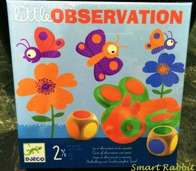 【點子兔】親子桌遊 法國 智荷 Djeco Little observation 蝴蝶飛飛 附中文規則