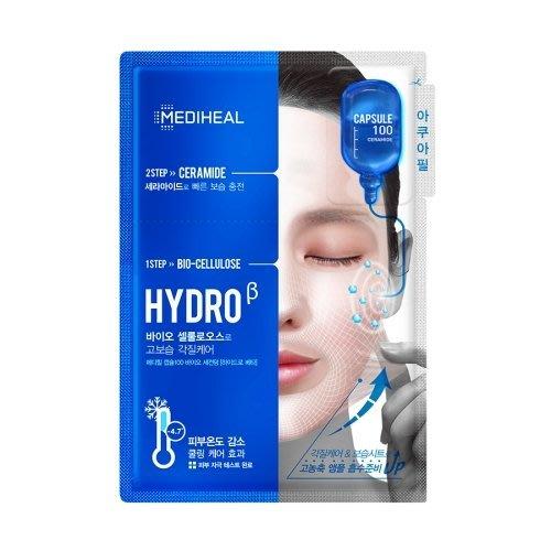 預購特價【韓Lin連線代購 】韓國MEDIHEAL可萊絲  深層護理2步驟面膜安瓶組-HYDRO保濕款 10片