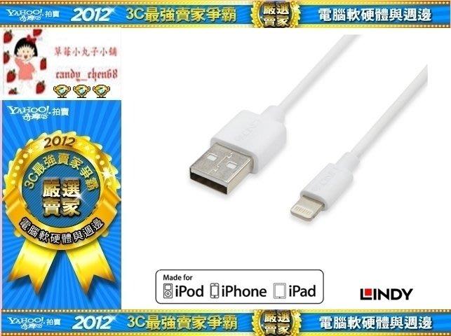 【35年連鎖老店】Lindy 31325 -APPLE認證LIGHTNING(8PIN)轉USB傳輸線 0.5M 有發票