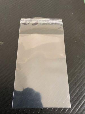Ultra Pro 35PT~130PT適用 磁吸式卡夾 專用自黏袋 一張一元 中華職棒球員卡 遊戲王 寶可夢 漫威
