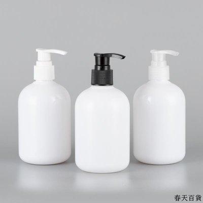 350ml克毫升白矮胖螺旋泵沐浴露瓶PET乳液洗護洗發水分裝瓶分裝瓶 旅行收納瓶 塑膠瓶 噴瓶滿399出貨