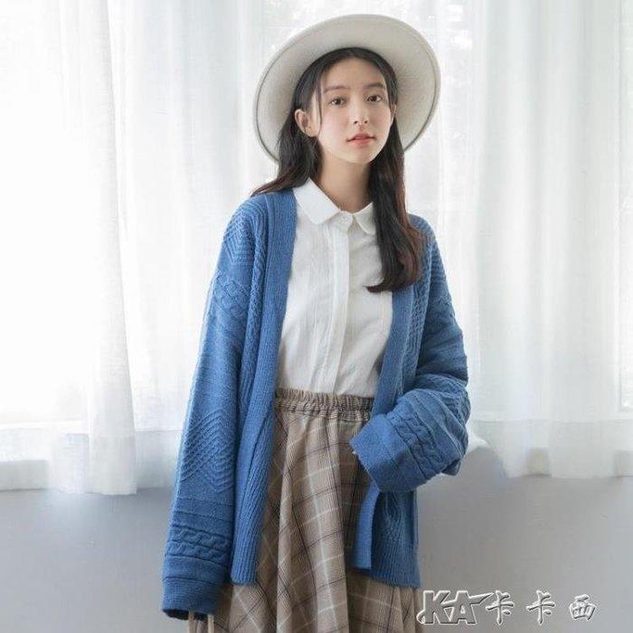 針織外套 韓版寬鬆顯瘦麻花長袖毛衣開衫休閒百搭針織衫中長外套