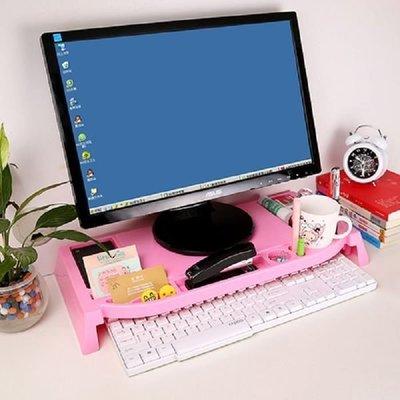 新670巷:鍵盤收納整理架 電腦收納台 液晶螢幕架 鍵盤收納架 文具收納 【粉紅 區】學校社團公關 活動文具 贈品