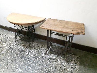 早期裁縫車架十 風化桌板
