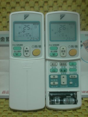 全新 DAIKIN 大金 冷暖遙控器 FTX-25JAVET 支援 ARC423A1 A2. ARC417A15 免設定
