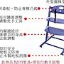 Woody H- 102多功能木製椅/ 餐桌椅/ 成長學習椅...
