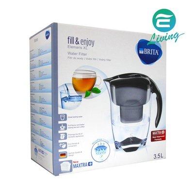 【易油網】德國BRITA Elemaris XL 3.5L 黑色 濾水壺+濾心1個 #80914