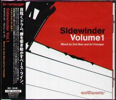 八八 - Sidewinder Vol.1 - 日版 JUICEMAN ZED BIAS DAVID