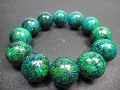 【競標網】天然罕見漂亮蘇聯綠藍寶石手珠18mm(回饋價便宜賣)限量20組(賣完恢復原價400元)