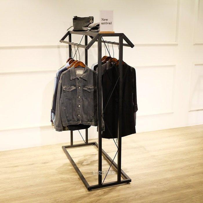 尼克卡樂斯 ~簡約雙排附置物層板衣架 鐵製吊衣架 服飾店展示架 ㄇ型吊衣架 北歐極簡風吊衣桿 120/150 cm