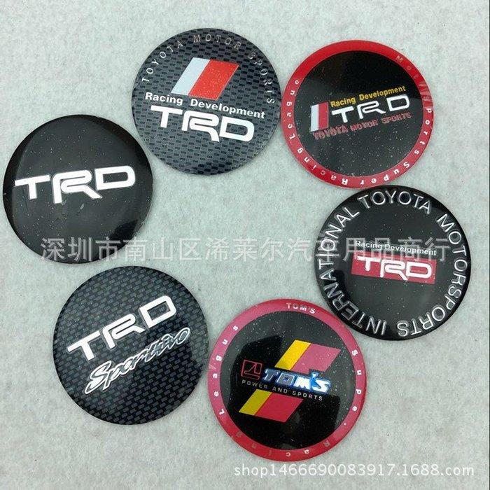 ⑦色花**TRD改裝輪轂蓋貼標 金屬銘板 汽車輪轂標 輪胎中心裝飾貼56mm