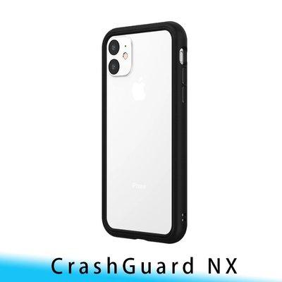 【台南/面交/免運】原廠 犀牛盾 正品 CrashGuard NX iPhone 11 6.1 邊框 防摔 保護殼