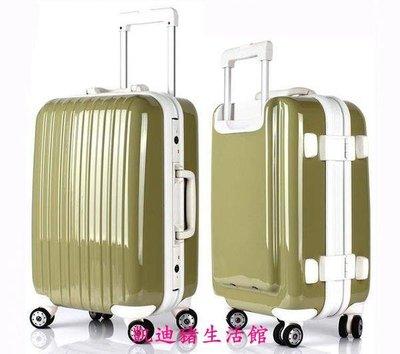 【凱迪豬生活館】真品 日本 ito 旅行箱拉桿行李箱鋁框純色版 20吋/24吋/28吋 飛機萬向輪 送贈品 飛機輪KTZ-200874