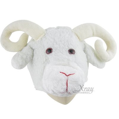 節慶王【W100191】動物造型帽(羊),萬聖節/Party/角色扮演/化妝舞會/表演造型都合適~