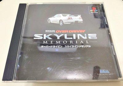 幸運小兔 PS遊戲 PS 極速快感 Skyline Memory Nissan Over drivin GTR日版 A4