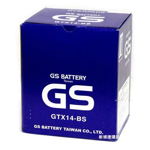 GTX14-BS 統力GS重機電池電瓶賓士行車電腦專用