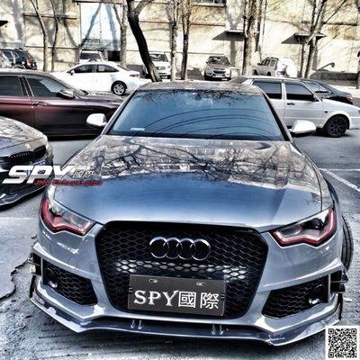 SPY國際 Audi A6 S6 改 RS6 前保桿 專用 碳纖維前下巴