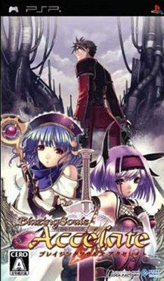 【二手遊戲】PSP 炙熱之魂加速進化 ACCELATE 日文版 裸裝【台中恐龍電玩】