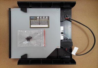 華碩 電腦 ASUS H-S340MC M640MB M840MB D300TA 光碟機 DVD 燒錄機 燒錄器