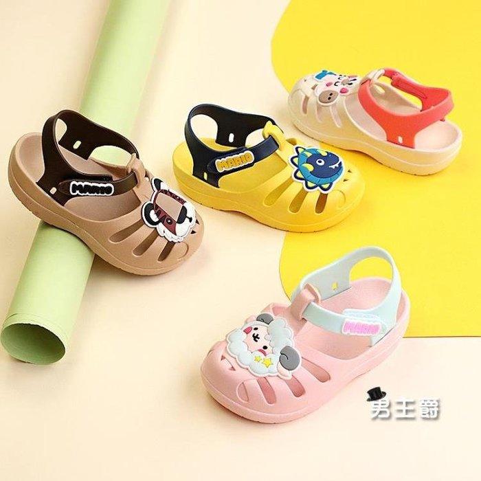 【瘋狂夏折扣】女童涼鞋 2-3歲夏寶寶沙灘鞋兒童塑料鞋軟底男孩1歲小童包頭果凍鞋