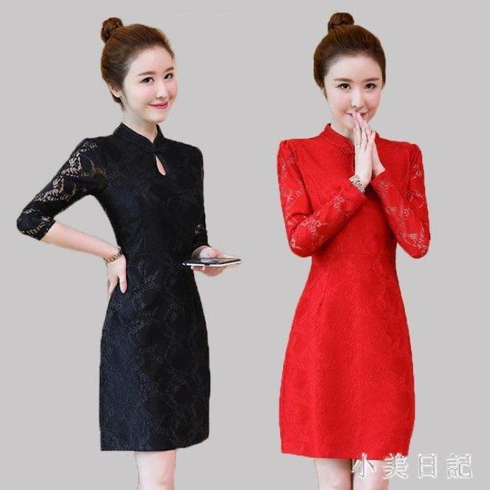 改良旗袍秋季 新款女中長款蕾絲端莊大氣時尚女裝長袖洋裝潮 qf8241