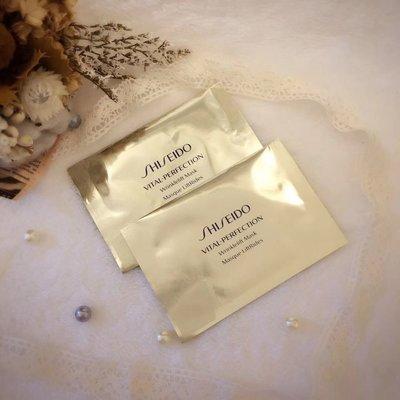【潘朵拉美妝】Shiseido資生堂 全效抗痕白金抗皺眼膜1包