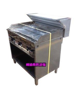 《利通餐飲設備》含抽風罩抽風馬達  3尺落地型/日式煎台 /電子式落地煎台