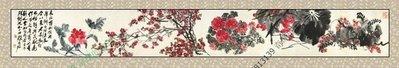 【46*275cm】【卷軸畫】齊白石 四季花卉圖 花鳥 已裝裱國畫客廳裝飾畫商務禮品【180820_720】