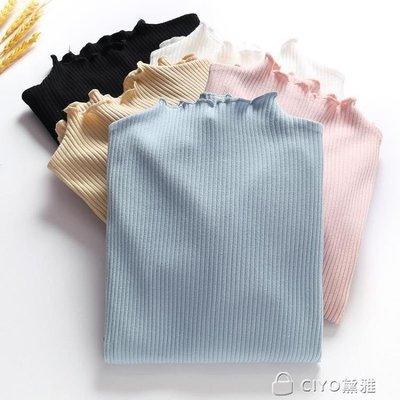 日和生活館 秋季新款半高領純色內搭長袖T恤女修身韓版百搭純棉打底衫上衣S686