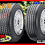 【桃園 小李輪胎】MAXXIS 瑪吉斯 MAP1 195-55-15 185-65-15 195-60-15 全規格特價歡迎詢價