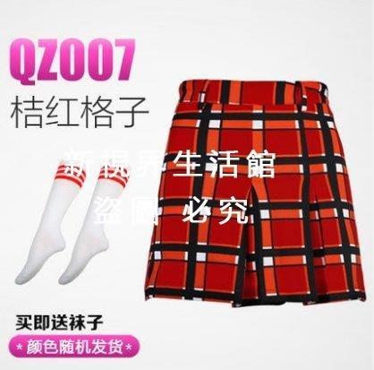 【新視界生活館】PGM 高爾夫短裙 女士golf裙子 送襪子