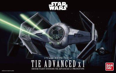 【鋼普拉】現貨 BANDAI 星際大戰 1/72 STAR WARS TIE ADVANCED X1 鈦先進戰機 黑武士