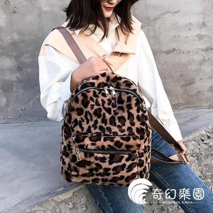 YEAHSHOP 後背包INS超火豹紋雙肩包女2019秋Y185