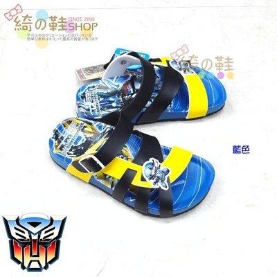 ☆綺的鞋鋪子☆【變形金剛】 100 藍色 31 中童 軟木風格拖鞋 兒童勃肯拖鞋 台灣製造MIT