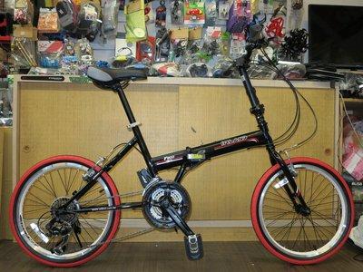 【愛爾蘭自行車】IRLAND 20吋 21速 附磁鐵 摺疊車 折疊車 SHIMANO 高雄 冠鑫自行車