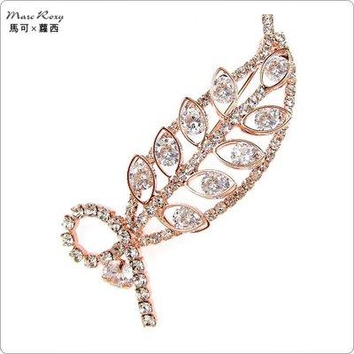 MarcRoxy 馬可蘿西 - 使用施華洛世奇水晶鑽 秋葉 胸針 50801-1