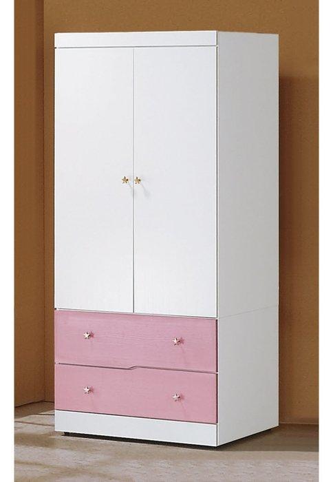 【南洋風休閒傢俱】精選時尚衣櫥 衣櫃 置物櫃 拉門櫃 造型櫃設計櫃- 艾倫粉白2.7尺衣櫥 CY187-186