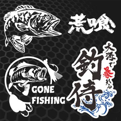 釣箱裝飾貼紙釣侍貼紙鱸魚鯉魚貼紙釣魚臺釣釣箱配件貼紙6080
