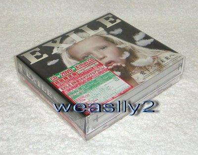 放浪兄弟Exile 給珍愛的未來 (日版初回2 CD+2 DVD限定盤)~X mas Album