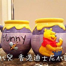 香港 迪士尼 Disney 維尼 蜂蜜 馬克杯 (香代兒)